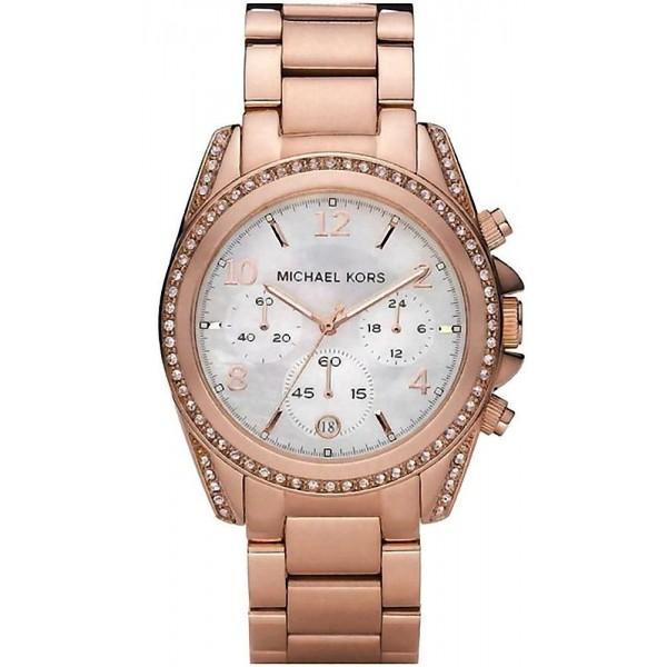 Buy Michael Kors Women's Watch Blair MK5522 Chronograph